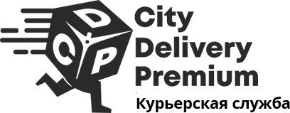 Курьерская служба доставки — CDP