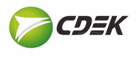 Отправка посылок и товаров через CDEK на выгодных условиях для интернет-магазинов.